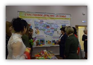 Центру психолого-педагогической, медицинской и социальной помощи – 25 ЛЕТ!